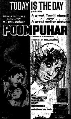 Poompuhar (film) - Poster