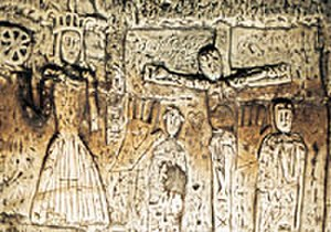 Knights Templar in England - Image: Royston Cave Catherine Christ