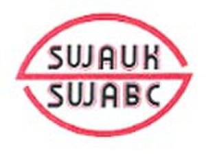 Namibian Broadcasting Corporation - SWABC logo 1979-1990