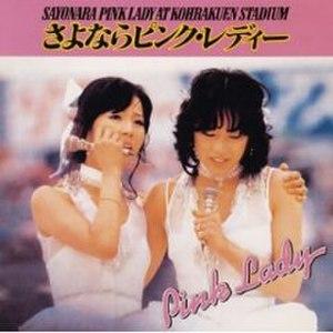 Sayonara Pink Lady - Image: Sayonara PL