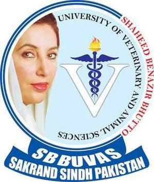 Shaheed Benazir Bhutto University of Veterinary and Animal Sciences - Image: Sbbuvas logo