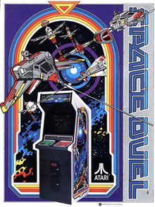Space duel flyer.png