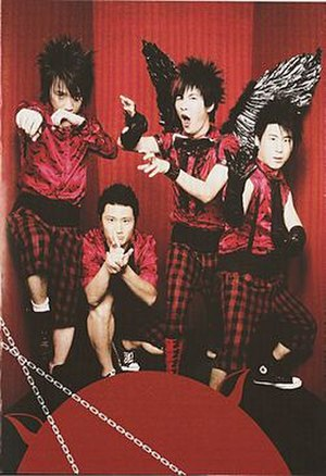The Flowers (Chinese band) - From left to right: Yang, Xingyu, Zhang Wei, Wenbo