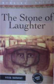 The Stone of Laughter.jpg