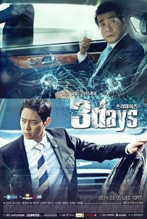 Three Days (TV series) - Promotional poster