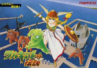 <i>Valkyrie no Densetsu</i> 1989 action-adventure arcade game