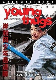<i>Young Thugs: Nostalgia</i> 1998 film by Takashi Miike