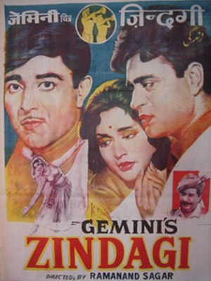 Zindagi (1964 film) - Image: Zindagi film poster