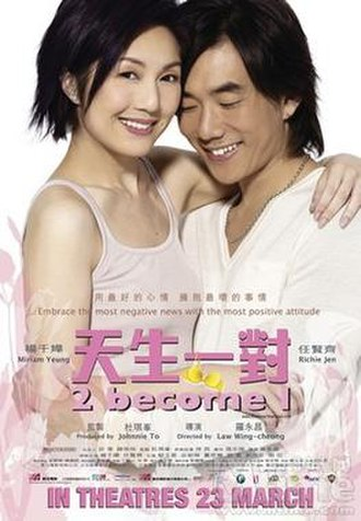 2 Become 1 (film) - Promotional poster