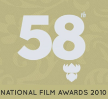58th National Film Awards