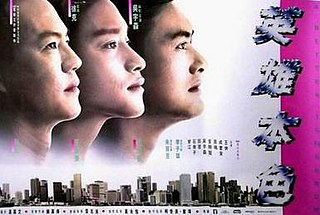 <i>A Better Tomorrow</i> 1986 Hong Kong film directed by John Woo