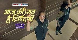 Aaj Ki Raat Hai Zindagi - Inter-title of Aaj Ki Raat Hai Zindagi
