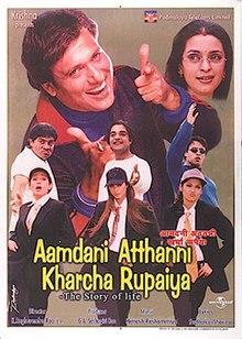 Aamdani Atthanni Kharcha Rupaiya - Wikipedia