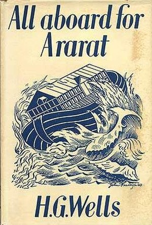 All Aboard for Ararat - First edition (UK)