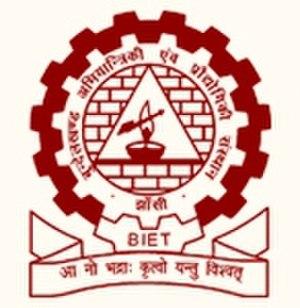 Bundelkhand Institute of Engineering & Technology - Image: BIET Jhansi Logo