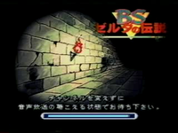 Image of a gloomy torch-lit passageway with the BS Zelda logo and a downloading bar.