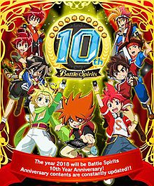 Battle Spirits 10th anniversary.jpg