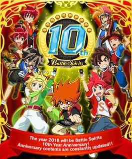 Battle Spirits (card game) 2008 collectible card game
