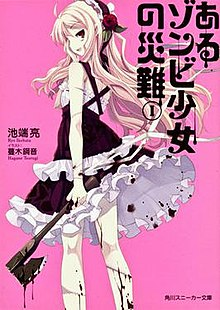 Calamity Of The Zombie Girl Volume 1