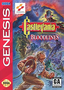 Castlevania World Map.Castlevania Bloodlines Wikipedia