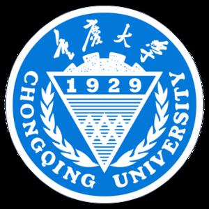 Chongqing University - Image: Chongqing University Logo
