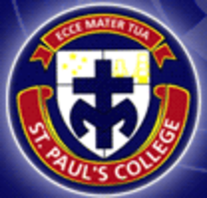 Emmanuel College (Victoria) - Emblem for St. Paul's Campus prior to becoming Emmanuel College