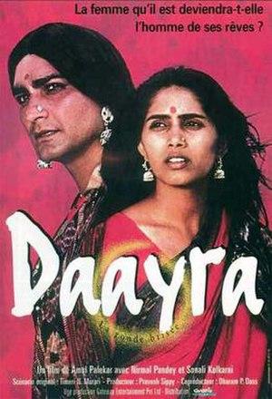 Daayraa - Image: Daayraa DVD