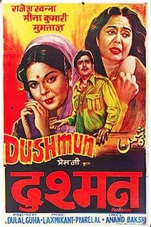 <i>Dushmun</i> 1972 film by Dulal Guha
