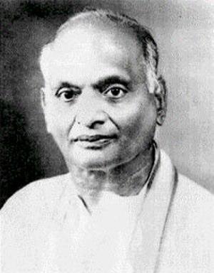 E. M. V. Naganathan - Image: E. M. V. Naganathan