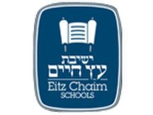 Eitz Chaim Schools - Image: Eitz Chaim Schools logo