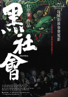 <i>Election</i> (2005 film) 2005 Hong Kong film directed by Johnnie To