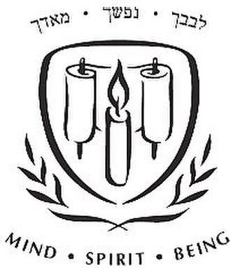Emanuel School, Australia - Image: Emanuel School Logo