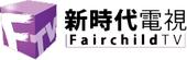Fairchild TV 2013.png