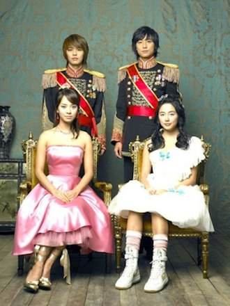 Princess Hours - Image: Goong Cast