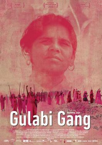 Gulabi Gang (film) - Theatrical Poster