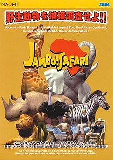 <i>Jambo! Safari</i> 2009 video game