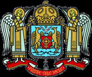 Romanian Orthodox Church Christian Eastern Orthodox-oriented jurisdiction in Romania
