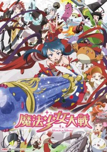 Magica Wars, Promotional Image.jpg