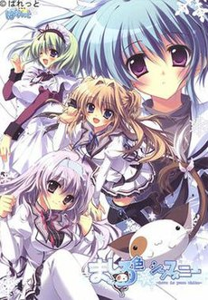 http://upload.wikimedia.org/wikipedia/en/thumb/a/af/Mashiroiro_Symphony_game_cover.jpg/230px-Mashiroiro_Symphony_game_cover.jpg