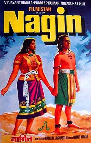 Nagin (1954 film) - Theatrica545l release poster
