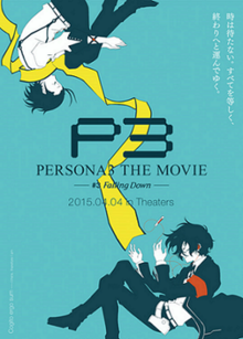 Persona 3 The Movie 3 Falling Down Promotional Poster.png