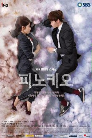 Pinocchio (2014 TV series) - Promotional poster