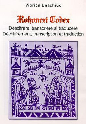 Rohonc Codex - The cover of V. Enăchiuc's book
