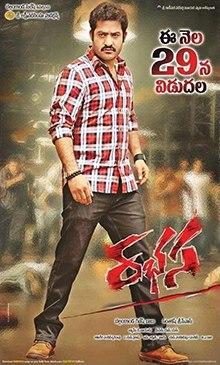 Ragalai [Rabhasa] (2021) Tamil