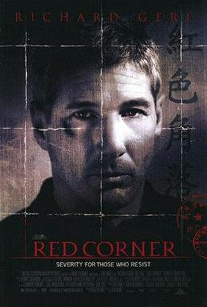Red Corner - Theatrical release poster