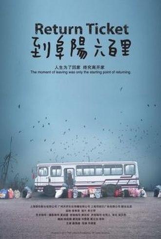 Return Ticket - Film poster