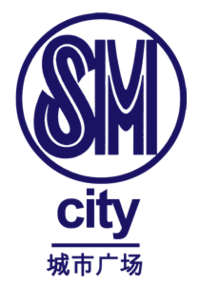 SM City Xiamen logo