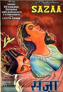 <i>Sazaa</i> (1951 film) 1951 Indian film