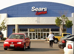 The exterior of a typical Sears Essentials store.