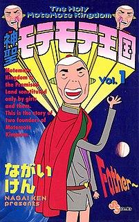 <i>Shinsei Motemote Ōkoku</i> Japanese manga series by Ken Nagai